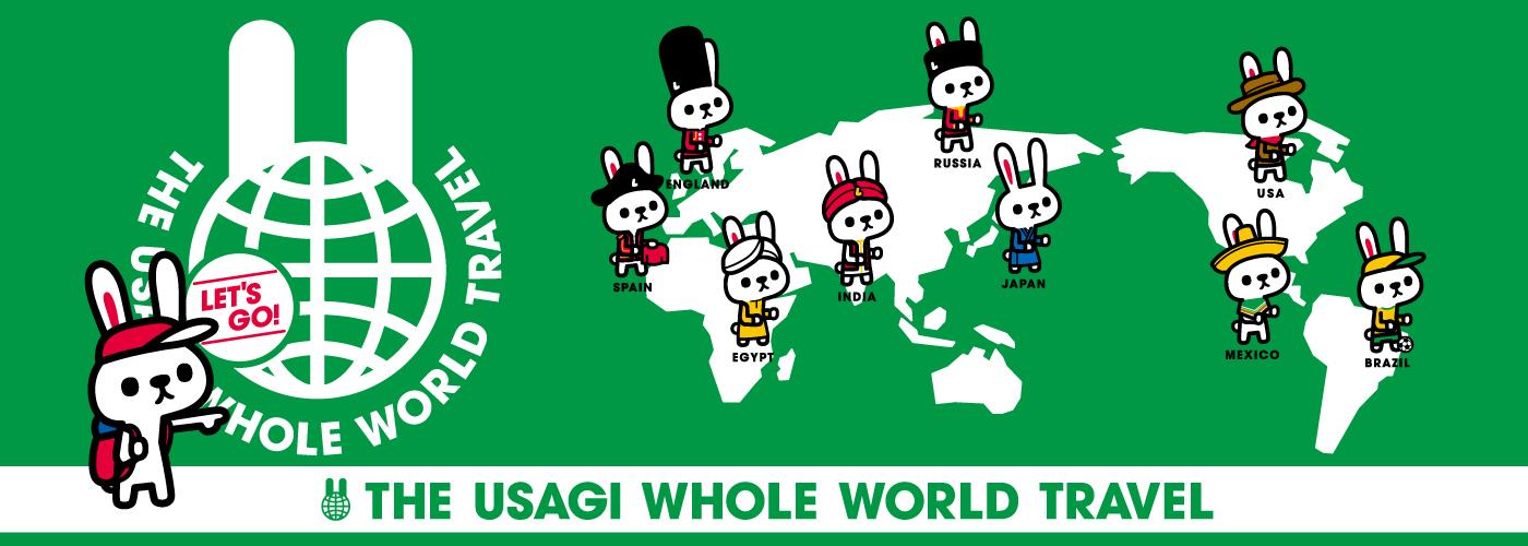 THE USAGI WHOLE WORLD TRAVEL
