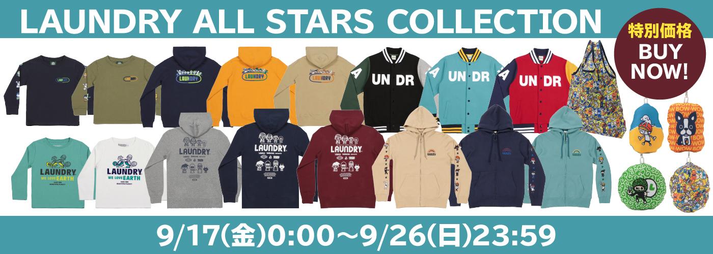 【BUY NOW】ALL STARSコレクション