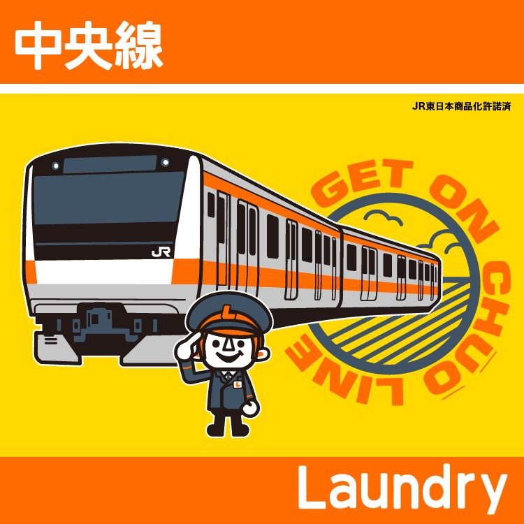 中央線 | Laundry