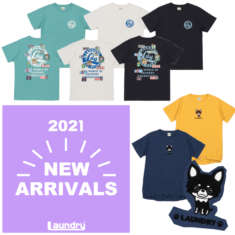 New Arrival 2021 Summer