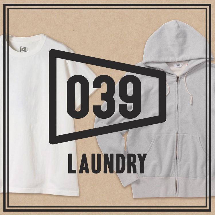 素材に徹底的にこだわった「039 LAUNDRY<ゼロサンキュウ ランドリー>」