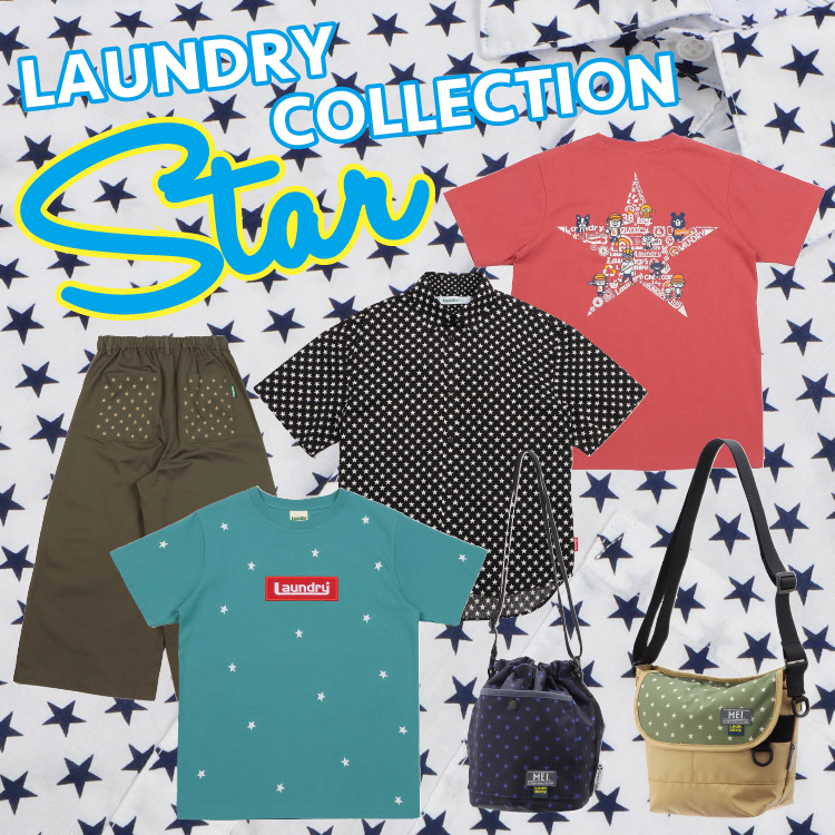 LAUNDRY STAR COLLECTION