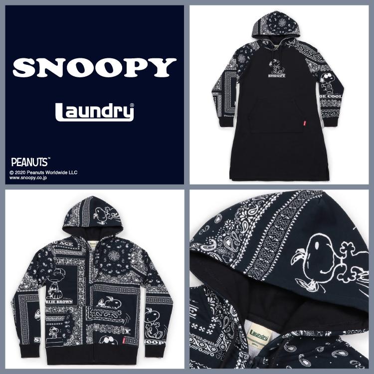 SNOOPY×Laundry