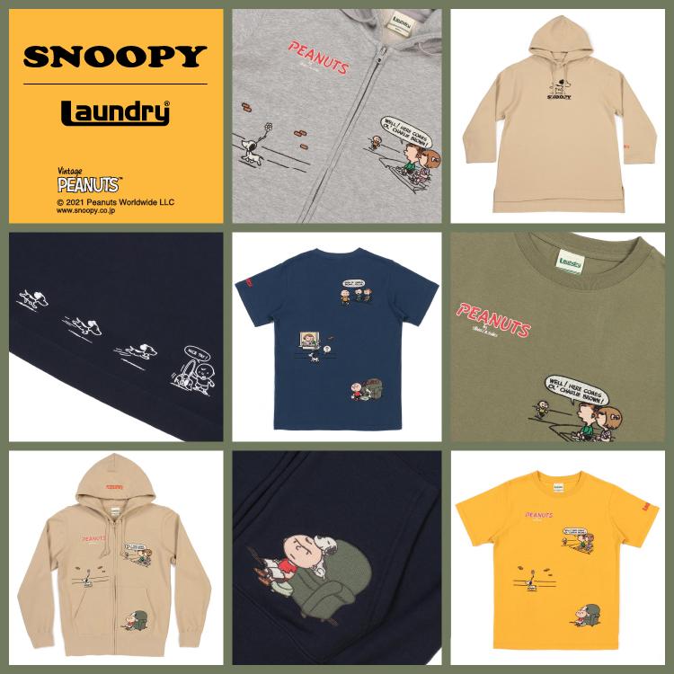 SNOOPY | Laundry