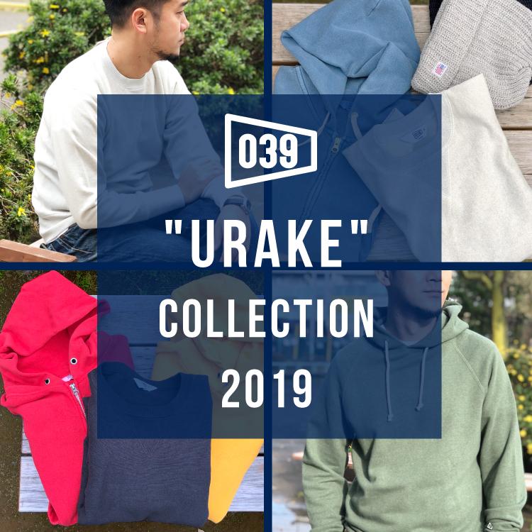 URAKE COLLECTION 2019