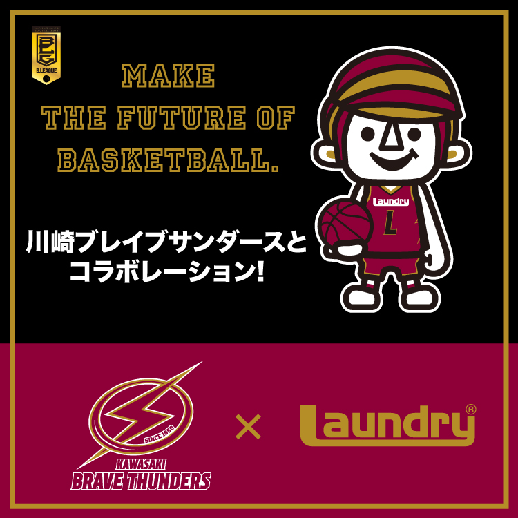 川崎ブレイブサンダース×Laundry